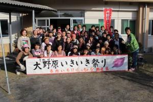 第7回大野原(うのばい)いきいき祭り @ 旧大野小中学校体育館 | 垂水市 | 鹿児島県 | 日本