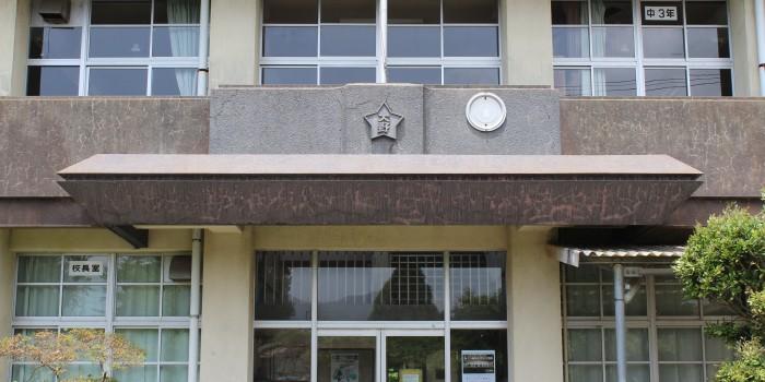 大野地区公民館